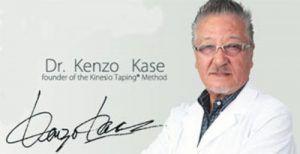 KENZO KASE